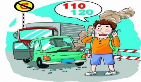2020年发生交通事故必须报警的情况有哪些?可以私了的情况有哪些?